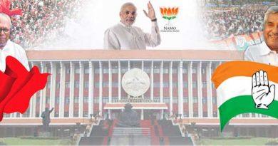 കേരള നിയമസഭാ തിരഞ്ഞെടുപ്പ് 2016