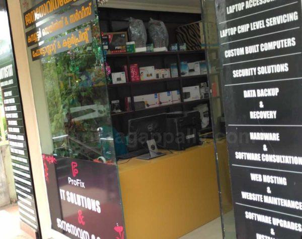 karunagappally_com_computers_profix_04