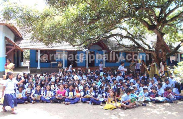karunagappally_com_school_upgs_11