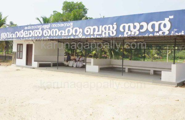 karunagappally_municipal_bus_stand_01