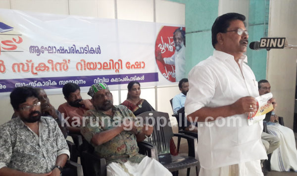 karunagappally_com_pusthaka-veedu-program-april-2018_04