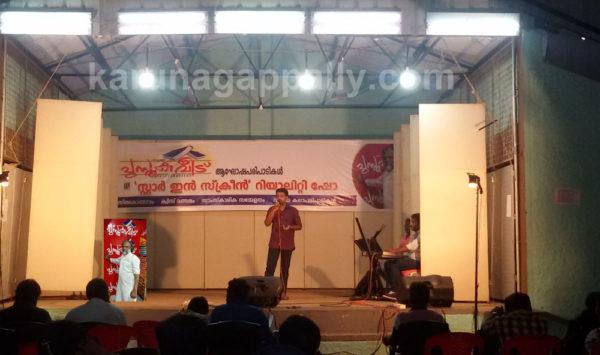 karunagappally_com_pusthaka-veedu-program-april-2018_05