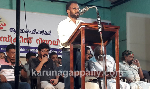 karunagappally_com_pusthaka-veedu-program-april-2018_08
