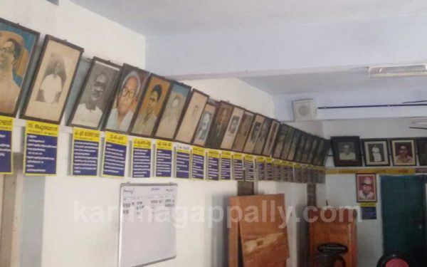 karunagappally_com_cheriazheekal-library-a-plus-grade-may-2018_04