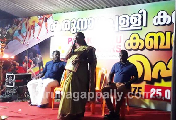 karunagappally_com_kabadi-fest-karunagappally-may-2018_04